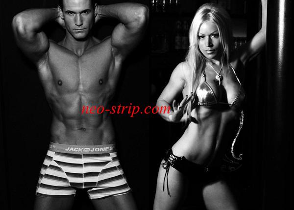 neo stripteaseur-stripteaseuse-niort-79-deux-sevres