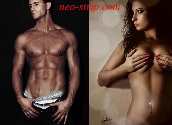 neo stripteaseur stripteaseuse quimper et brest 29 finist re. Black Bedroom Furniture Sets. Home Design Ideas