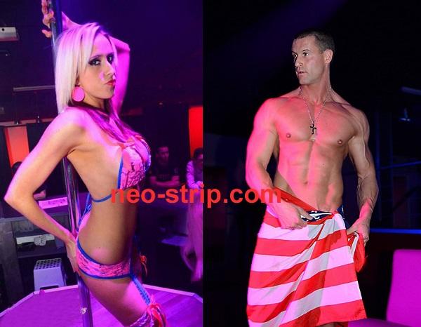 stripteaseur-stripteaseuse-blois-41-loir-et-cher