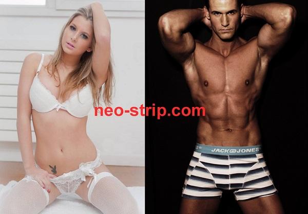 stripteaseur-stripteaseuse-orleans-45-loiret